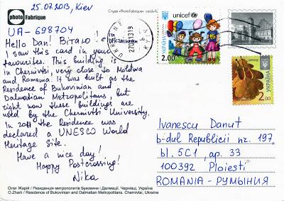 UKRAINE - Chernivtsi - rESIDENCE OF BUKOVINIAN AND dALMATIAN mETROPOLITANS SPATE